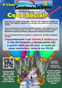 locandina-cena-sociale-2016